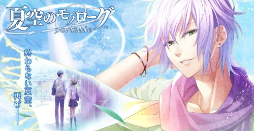 Dating simulation games for psp english