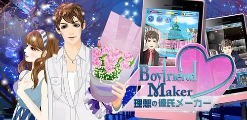 bfmaker