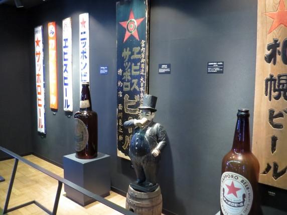 beer05