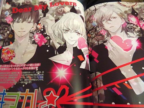 Hatsukare Valentine's Day illustration