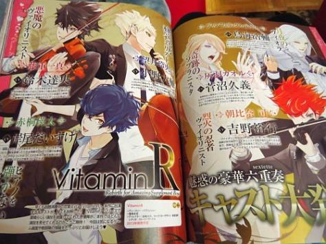 vitaminR01