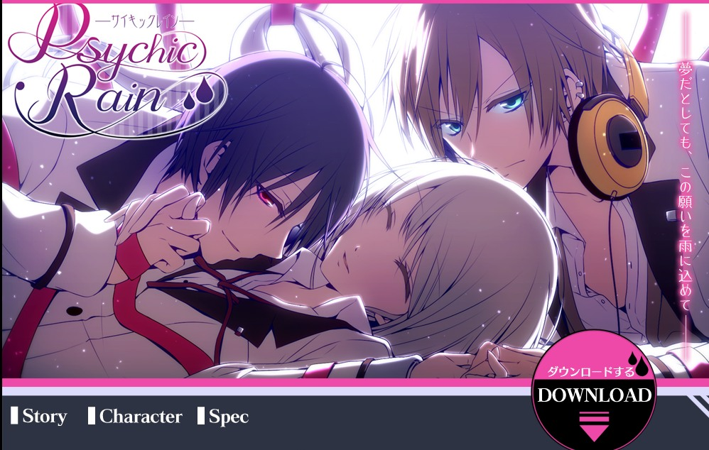 Otome games for pc free