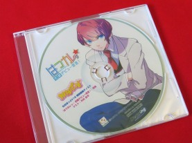 CD Japan exclusive tokuten - Radio show with Kimura Ryohei