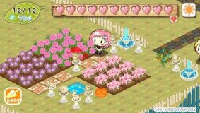 garden07