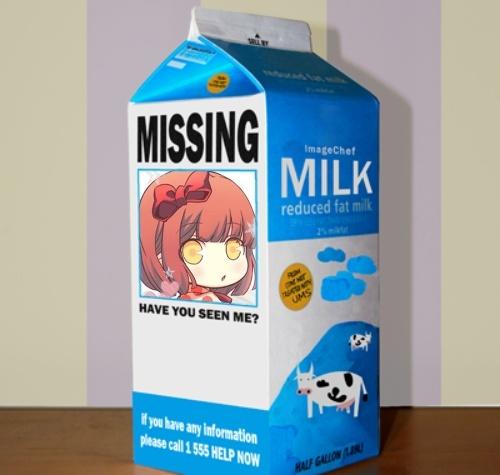 milkharuka