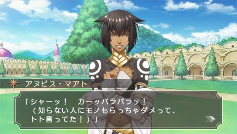 ((((ノ`皿´)ノ ⌒┫:・┫┻┠'. ウルサアアアィッィ!