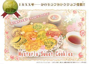 mysteria cookies