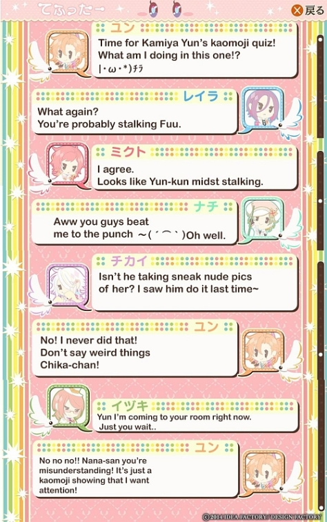 My favorite omake in this game xD