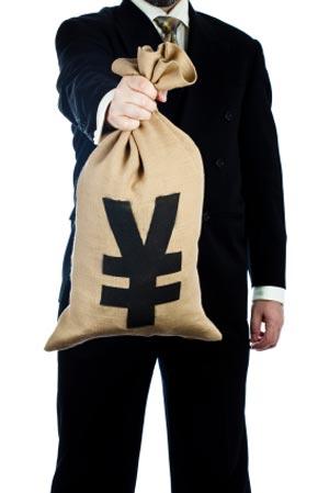 yenbag