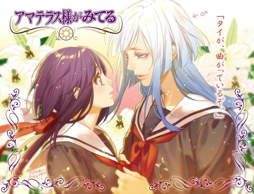 Kazuki Yone drew a parody of Maria Sama ga Miteru with KamiAso heroine & Amaterasu