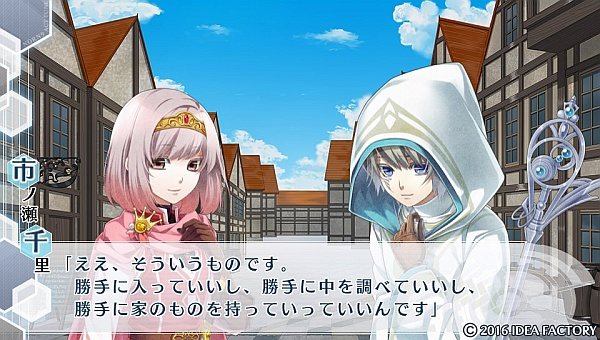I enjoyed Senri's explanation that in an RPG you barge into people's houses and go through all their items to complete a quest.