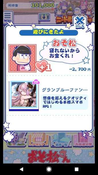 screenshot_20170212-183042