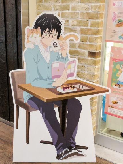 lioncafe011