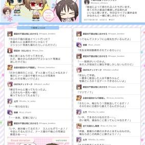 now_hakuoki