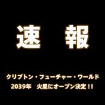 Screenshot_20170401-060740