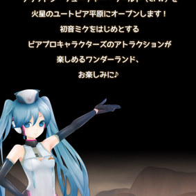 Screenshot_20170401-060754