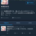 Screenshot_20170401-061128