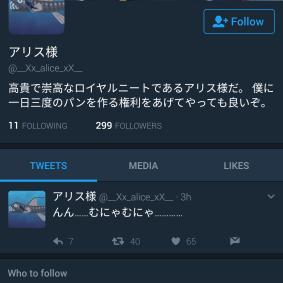Screenshot_20170401-061305