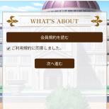 Screenshot_20170401-062229