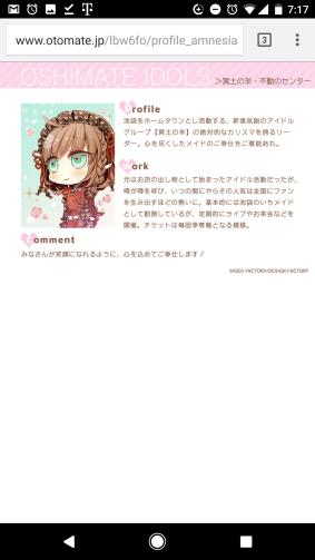 Screenshot_20170401-071704