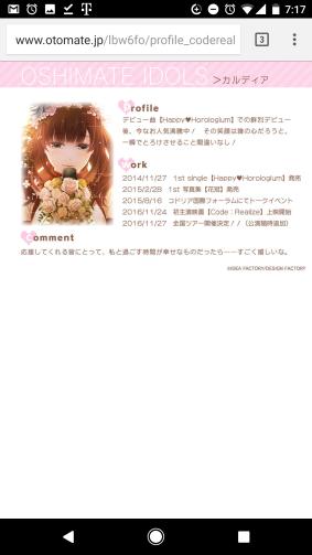 Screenshot_20170401-071711