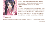 Screenshot_20170401-071751