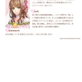 Screenshot_20170401-071814
