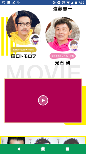 Screenshot_20170401-073301