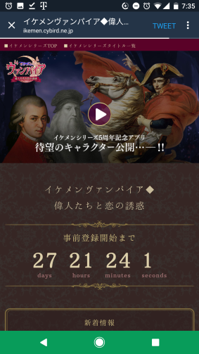 Screenshot_20170401-073551
