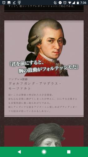 Screenshot_20170401-073605