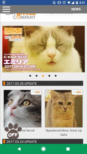 Screenshot_20170401-085122