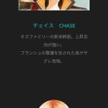 Screenshot_20170401-090018