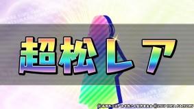 おそ松さん D or W (2)