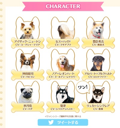 dogs02