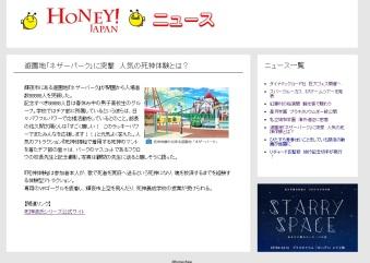 honeybee03