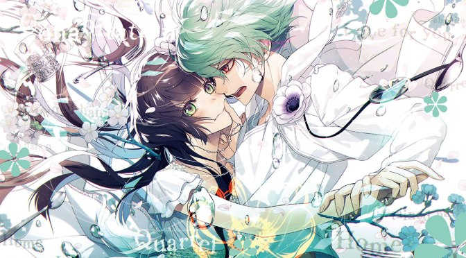 Otome Game Review: Collar x Malice ~Unlimited~