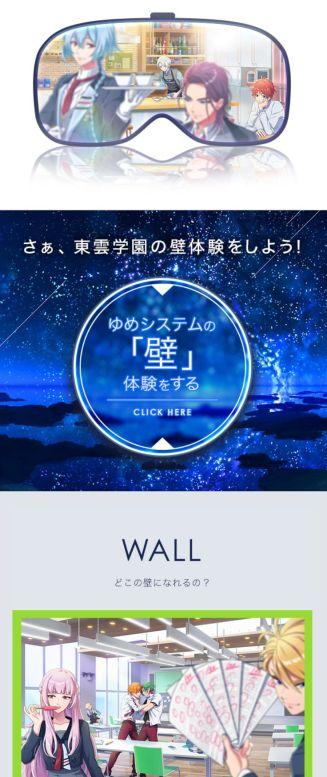wall02