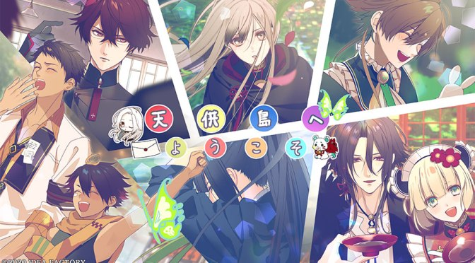 Otome Game Review: Olympia Soire