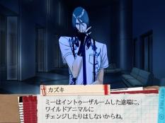 Kazuki in a nutshell